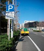 荷さばき駐車対策の実施状況1