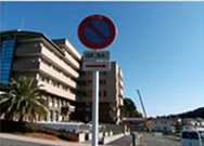 二輪車に配意した駐車対策の実施状況1