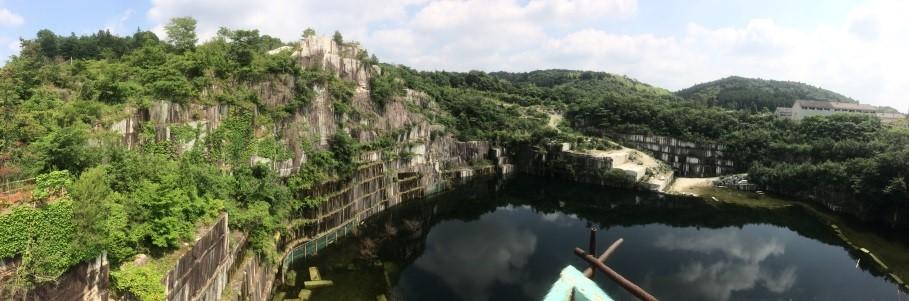 前山採石場全景