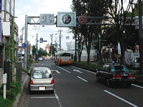周辺施設の短時間利用者の利便性向上を目的 とした時間制限駐車区間規制の実施例