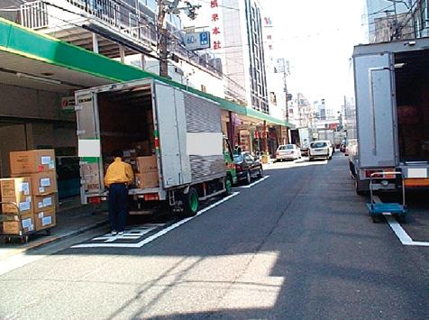 荷さばき駐車対策を目的とした貨物車優先時 間制限駐車区間規制の実施例