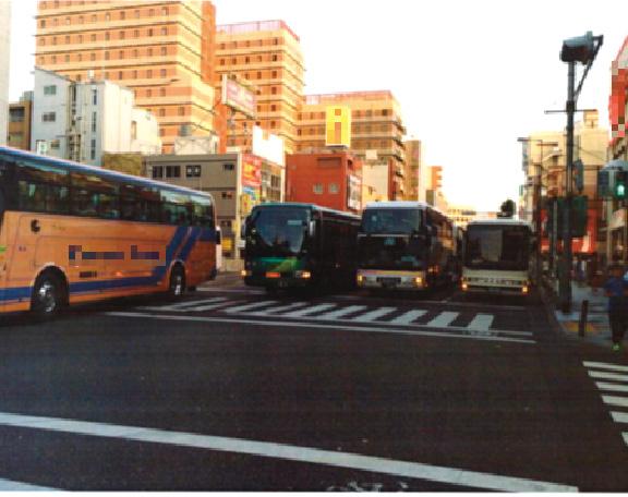 バス対策実施前