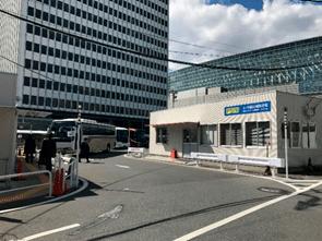 丸ノ内鍛冶橋駐車場管理室