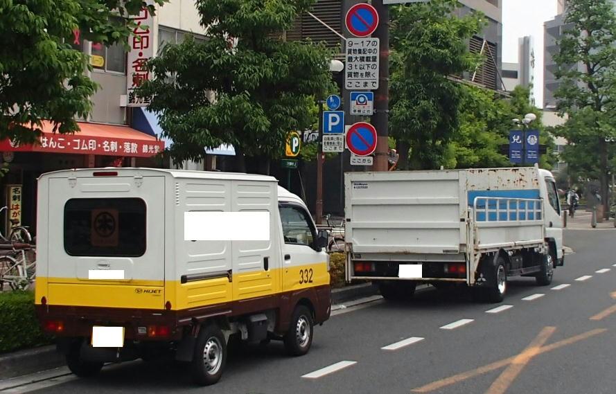 貨物車の駐車需要の多い道路の部分を貨物集配中の貨物車に限り駐車規制から除くとする規制の緩和例