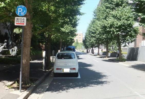 周辺施設の短時間利用者の利便性向上を目的とした時間制限駐車区間規制の実施例