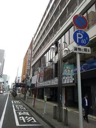 貨物車の駐車需要に配意した貨物車専用時間制限駐車区間規制の実施例