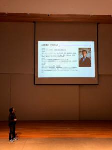 Ziba Desgin国際戦略ディレクター山崎氏の講演