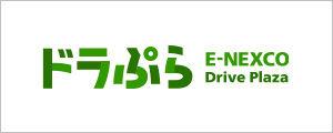 driveplaza-logo