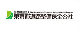 tmpc-logo